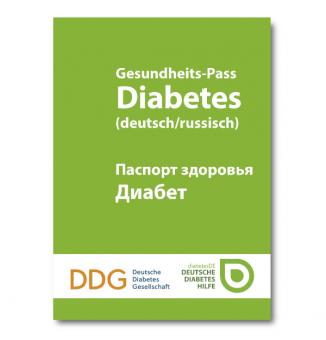 Gesundheits-Pass Diabetes (deutsch/russisch)